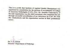 CMRI-CAP-CREDENTIAL-PDF
